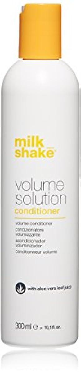 専ら謝る変なMilkshake Volume Solution Conditioner 10.1 by Milk Shake