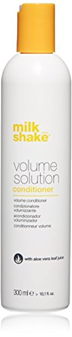 夕方ドラフト申し込むMilkshake Volume Solution Conditioner 10.1 by Milk Shake