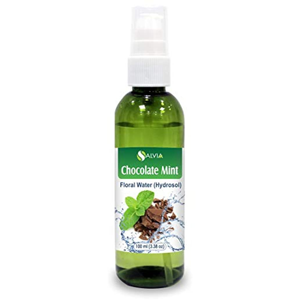 歴史家変更可能精神医学Chocolate Mint Floral Water 100ml (Hydrosol) 100% Pure And Natural
