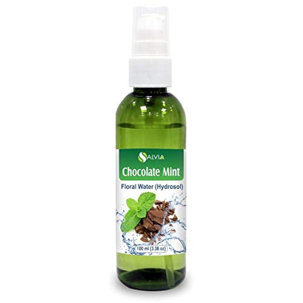 ダウンタウンどれウッズChocolate Mint Floral Water 100ml (Hydrosol) 100% Pure And Natural