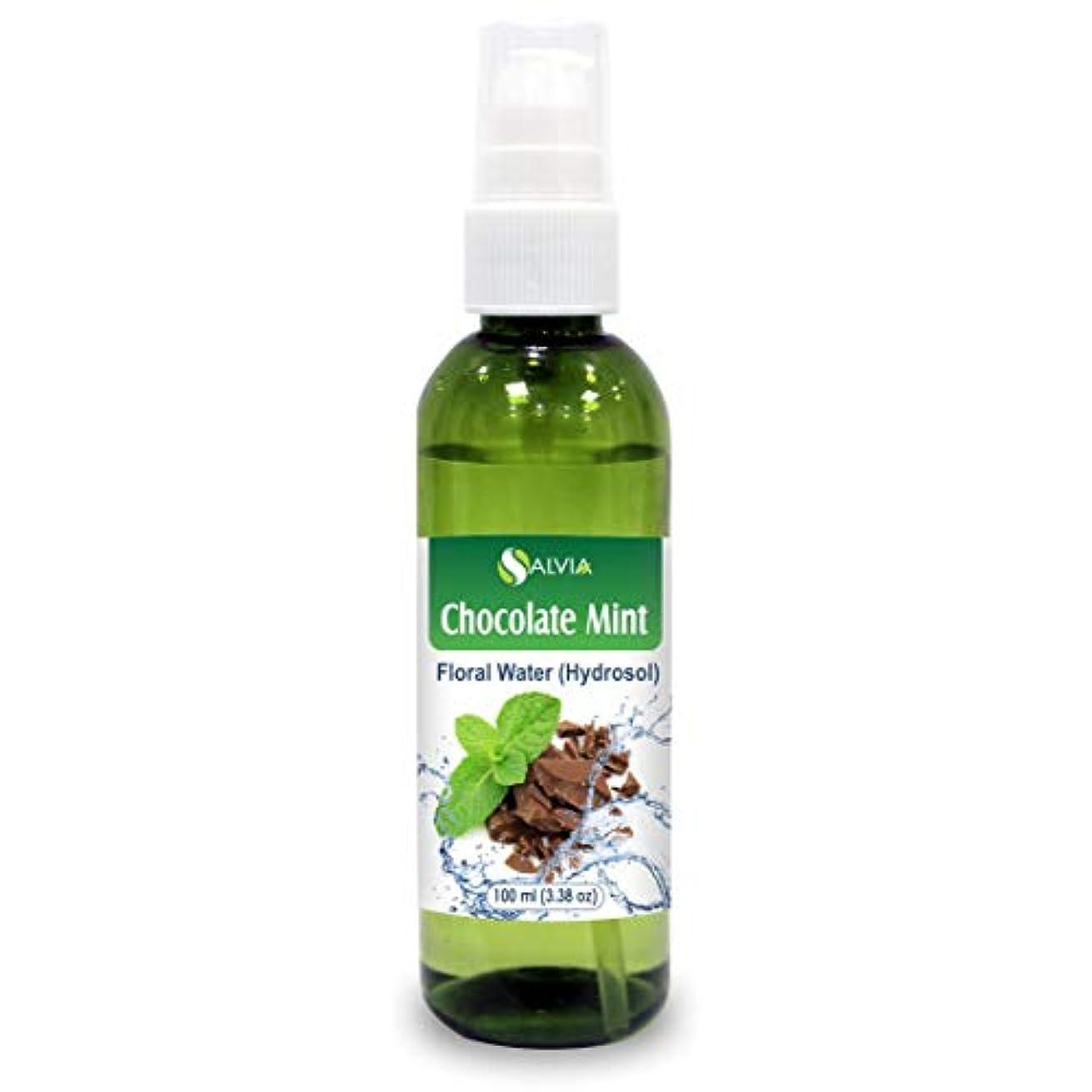 羊のモバイル置くためにパックChocolate Mint Floral Water 100ml (Hydrosol) 100% Pure And Natural
