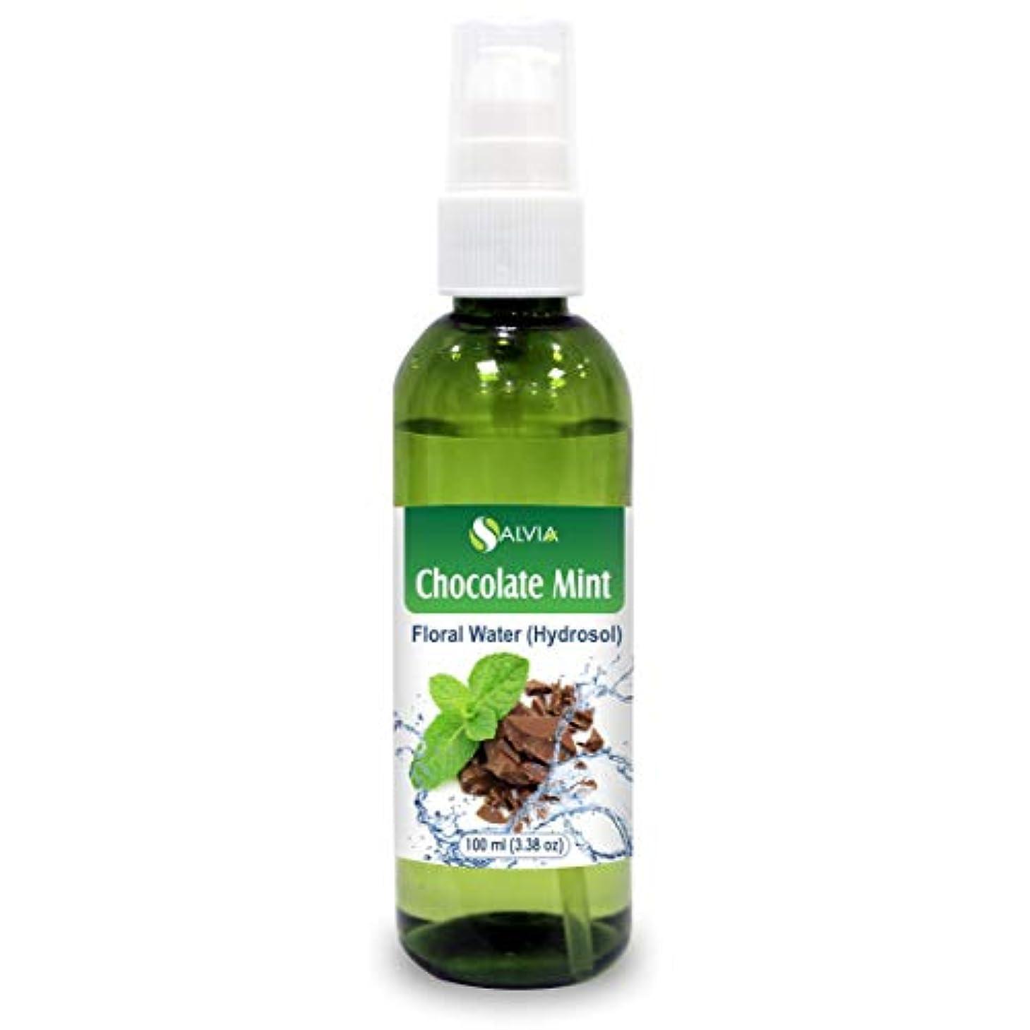 ファーザーファージュ混乱モーターChocolate Mint Floral Water 100ml (Hydrosol) 100% Pure And Natural