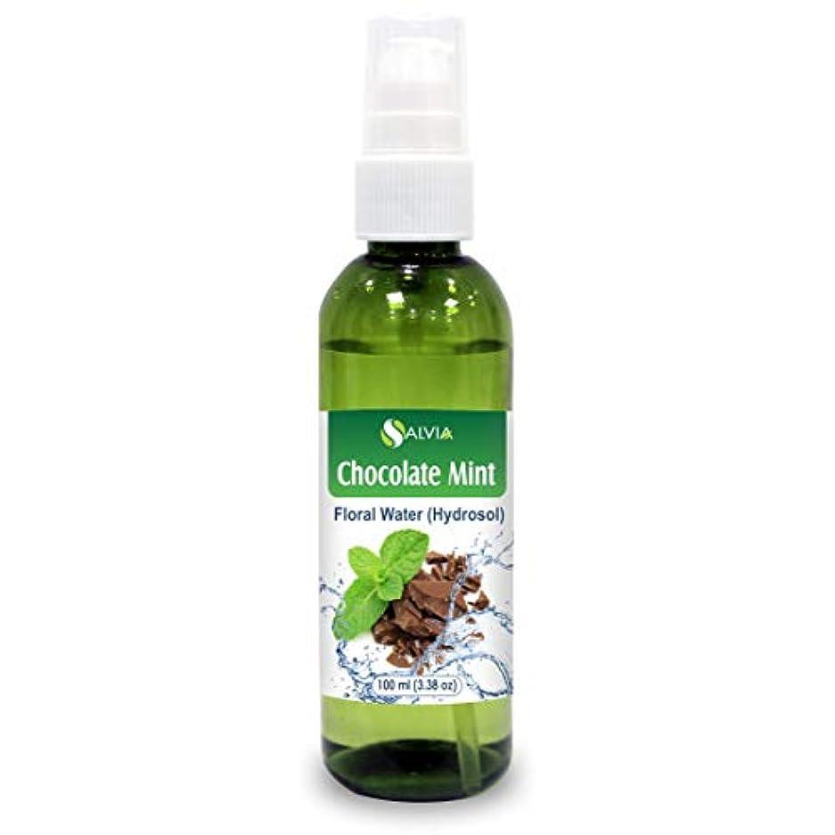 拒絶やめる戻すChocolate Mint Floral Water 100ml (Hydrosol) 100% Pure And Natural