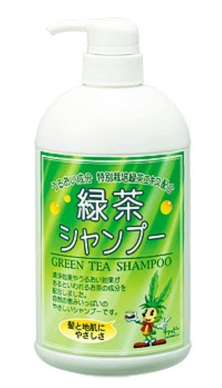 リード用心する誇り緑茶シャンプー 550ml