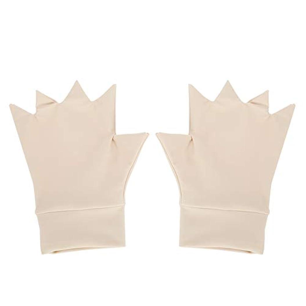 抵抗する見分ける装置抗関節炎の手袋、抗関節炎のヘルスケアの手袋の圧縮療法のリウマチの痛み