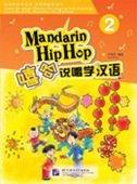 Mandarin Hip Hop 2