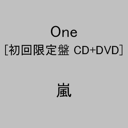 One(初回限定盤)(DVD付)