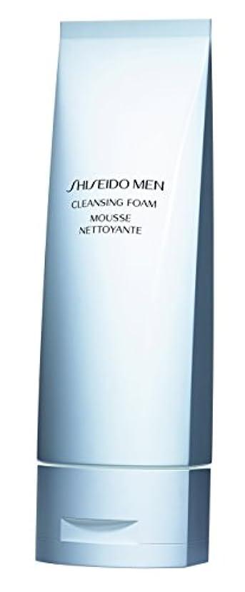 服活気づける乳資生堂 メン クレンジングフォーム 130g 洗顔フォーム