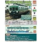 Nゲージ 4176 京阪2400系未更新車2次車基本 (塗装済完成品)