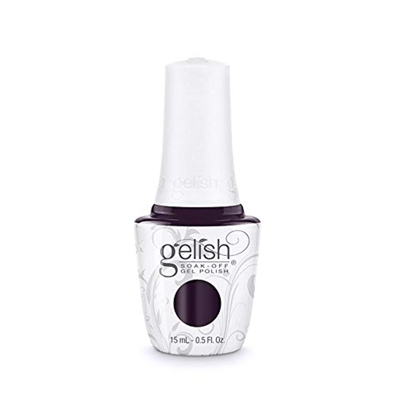 ビーチ工業化する思慮深いHarmony Gelish Gel Polish - 2017 Thrill Of The Chill - Don't Let The Frost Bite! - 0.5oz/15ml
