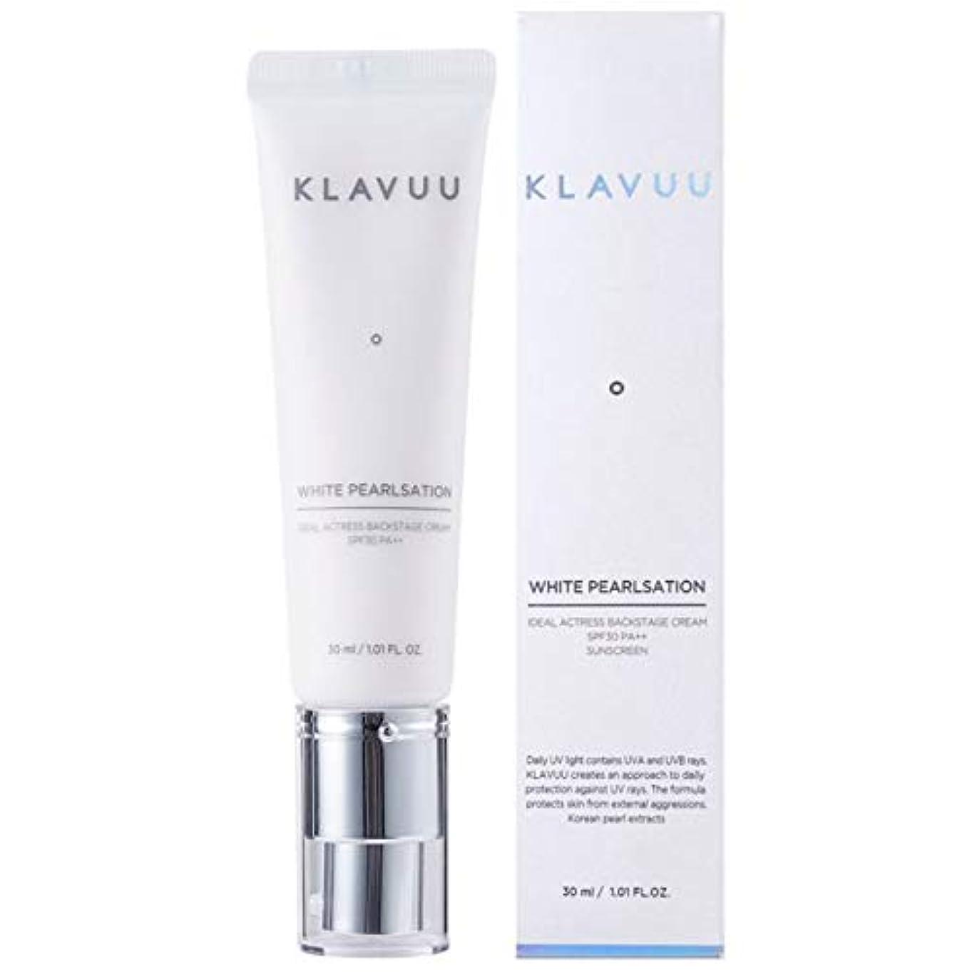 圧縮玉ねぎ論理KLAVUU クラビューホワイトファルセーションアイデアルアクトレスバックステージクリーム 女優クリーム #1 Original(Rose) 30ml, SPF30 PA++, WHITE PEARLSATION Ideal...