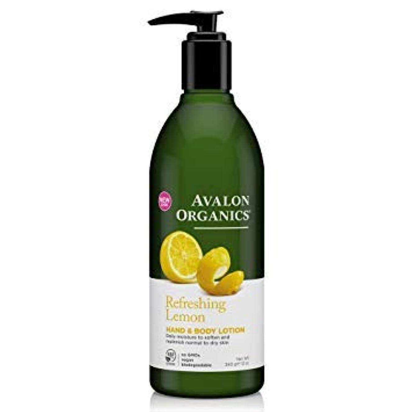 効能アプローチ頑張るAvalon Organics Lemon Hand & Body Lotion 340g (Pack of 2) - (Avalon) レモンハンド&ボディローション340グラム (x2) [並行輸入品]