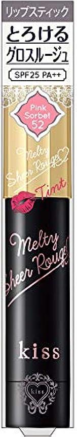 彼女陰謀拍車kiss(キス) メルティシアールージュT52 口紅 2.5g