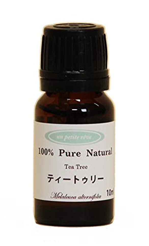 軽食静かなまもなくティートゥリー 10ml 100%天然アロマエッセンシャルオイル(精油)