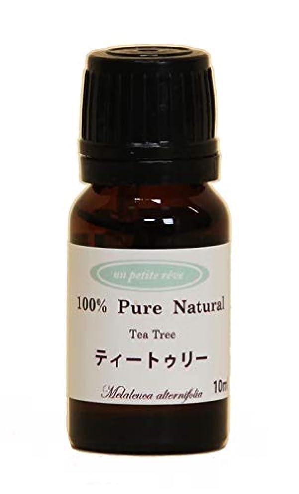 純正溶融省略するティートゥリー 10ml 100%天然アロマエッセンシャルオイル(精油)