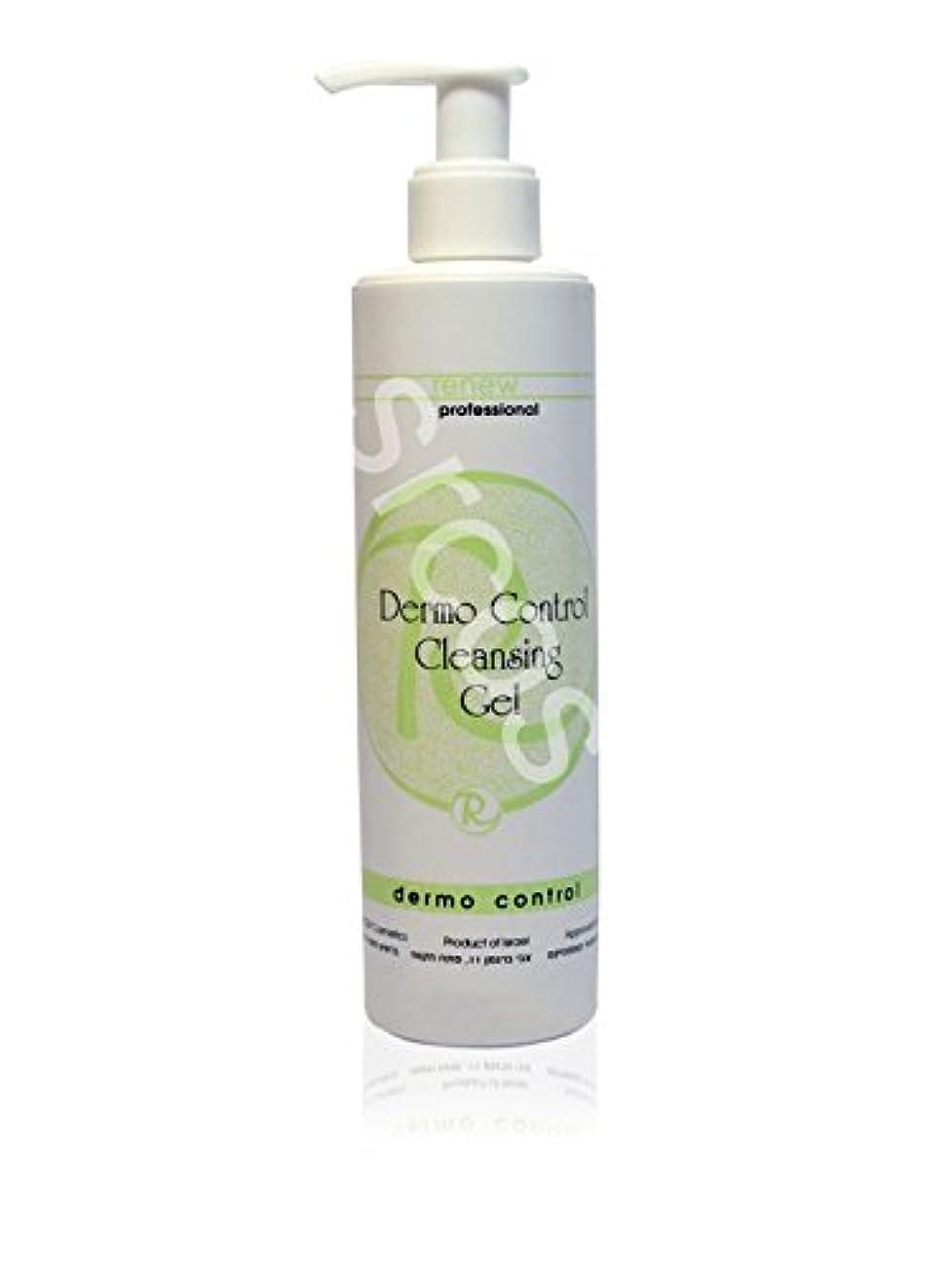 削る価値のない入射Renew Dermo Control Cleansing Gel 500ml