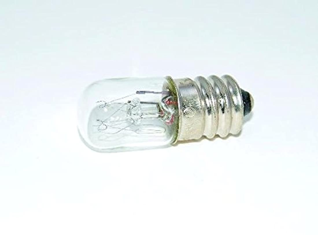 視線オーバーコート退院アロマライト 替用 5W電球 ミニ 1個