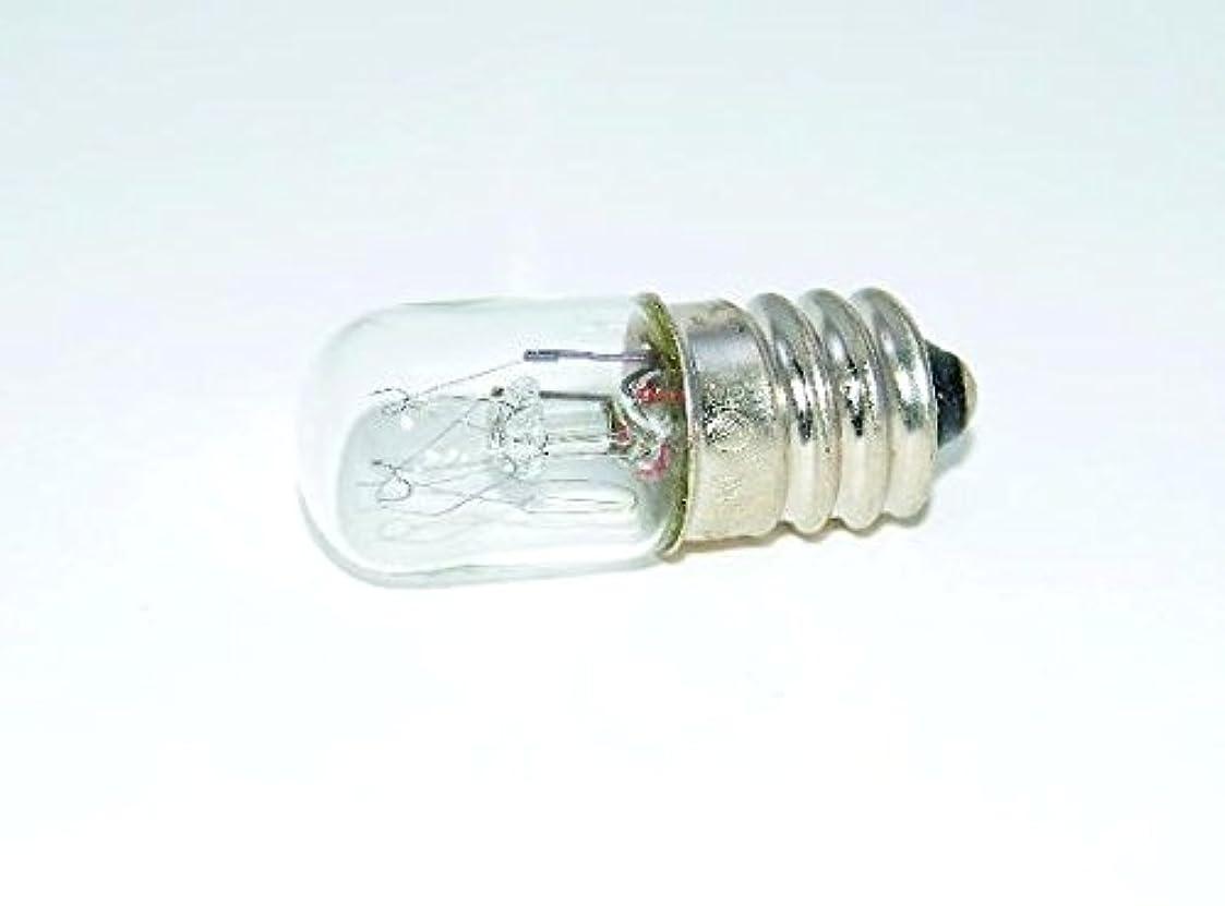 ビン風味クラックアロマライト 替用 5W電球 ミニ 1個