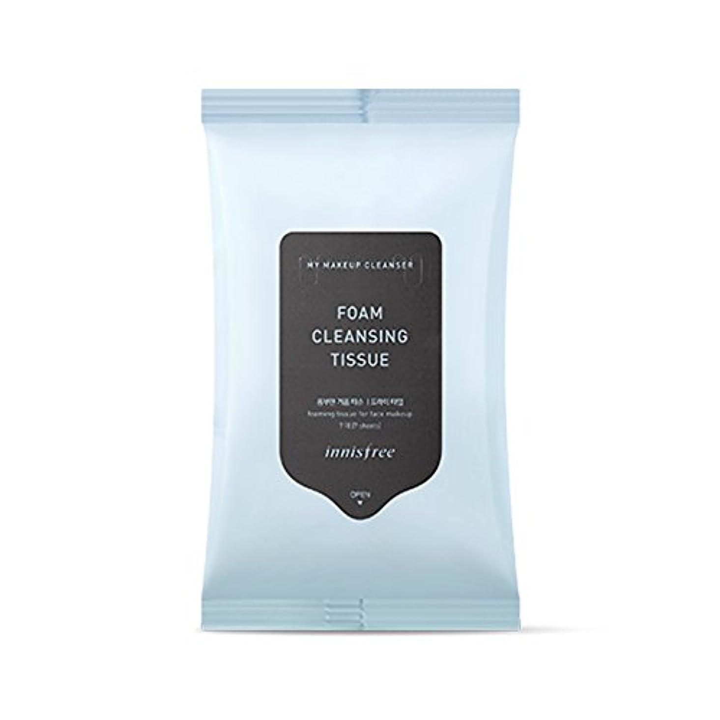 歯オーガニック所属イニスフリーマイメイクアップクレンザー - フォームクレンジングティッシュx 1個 Innisfree My Makeup Cleanser - Foam Cleansing Tissue x 1pcs [海外直送品][...