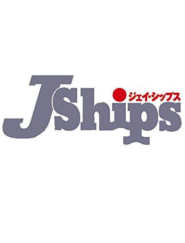 [画像:J Ships (ジェイ・シップス) 2018年10月号]