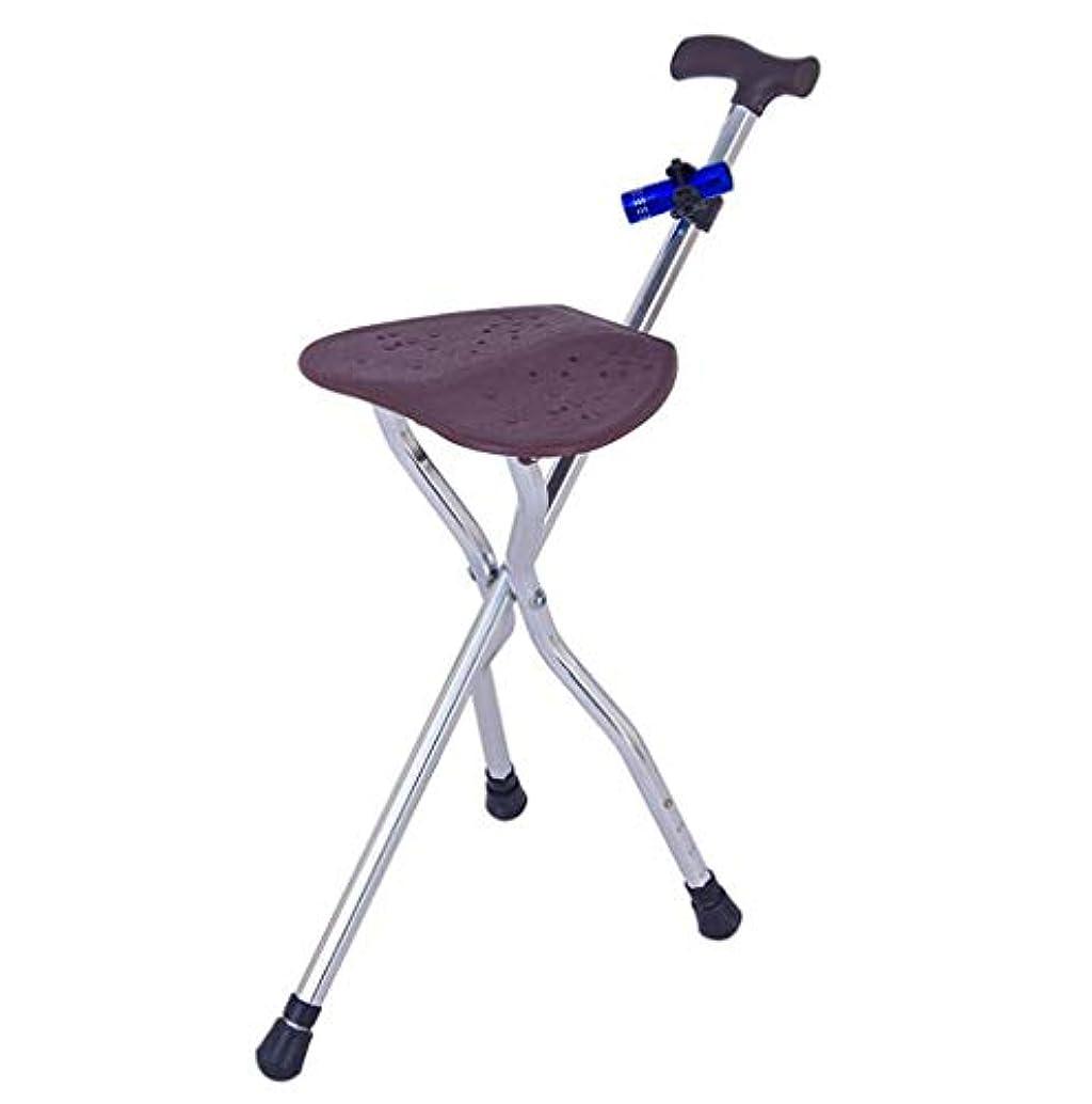つづりヒープ具体的に座席ベンチの歩行者が付いている年配の男性人の軽い杖スツールのアルミニウム杖椅子の携帯用引き込み式の折りたたみ式の3フィート