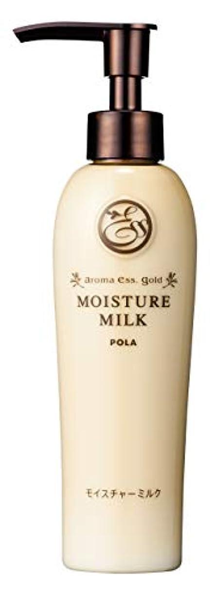 愛撫サラダ対処するPOLA ポーラ アロマエッセゴールド モイスチャーミルク 乳液 200ml