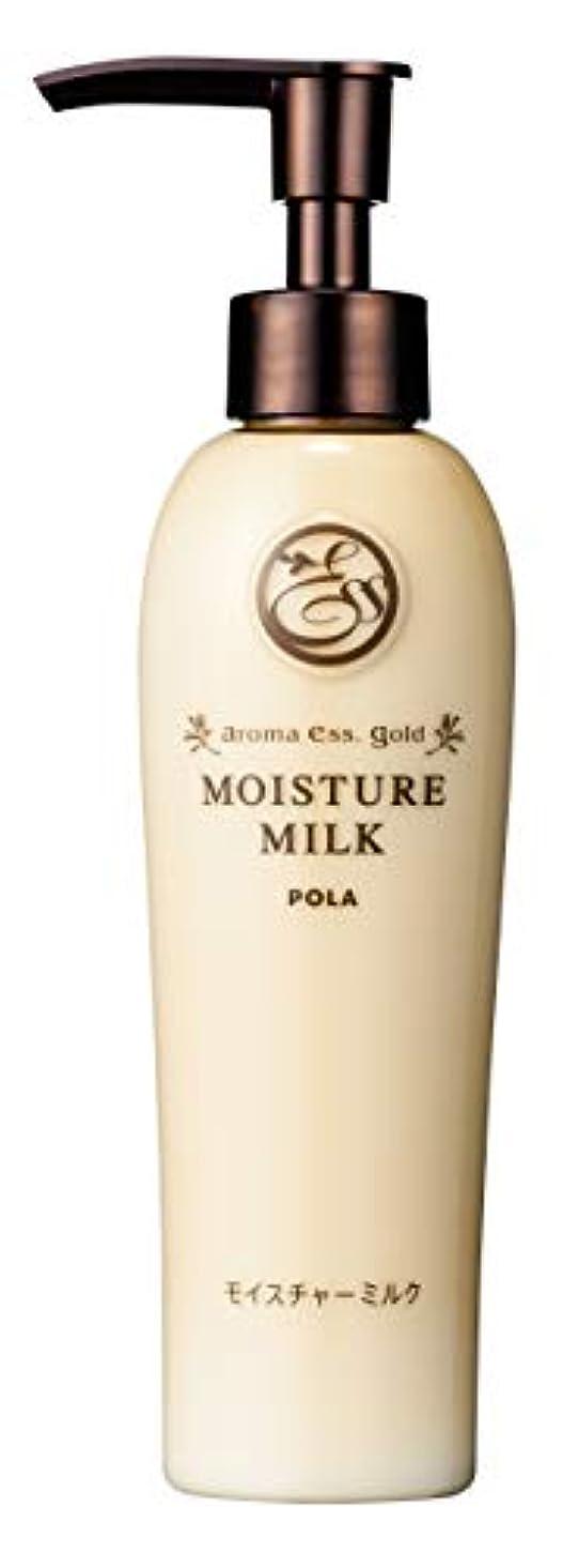 博物館量で報酬のPOLA ポーラ アロマエッセゴールド モイスチャーミルク 乳液 200ml