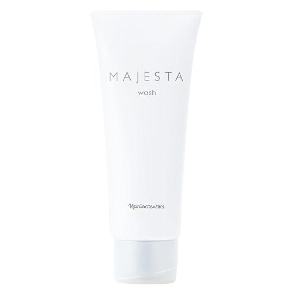 アーティストビクター先例ナリス化粧品 マジェスタ ウォッシュ(洗顔料)100g