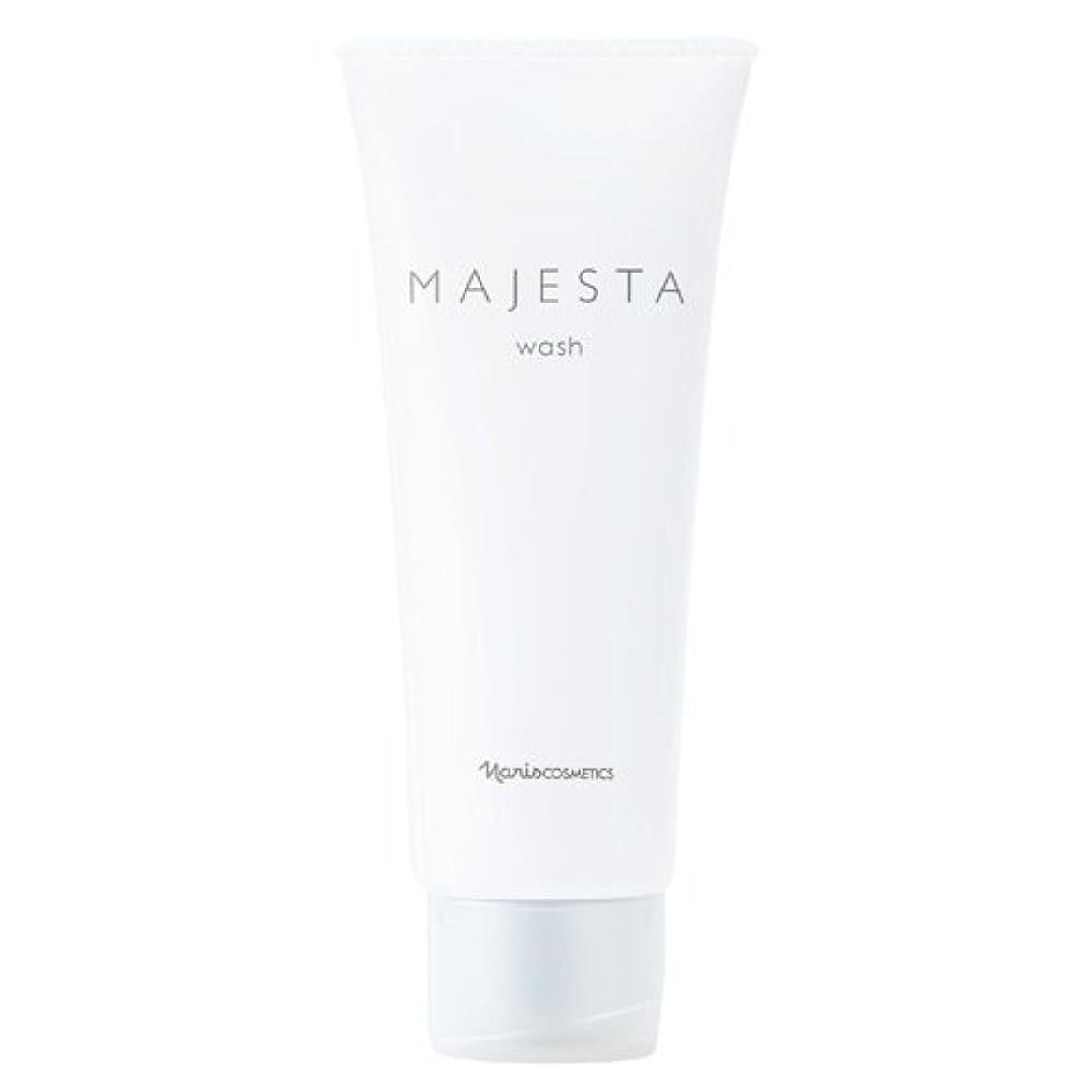特殊再発する警戒ナリス化粧品 マジェスタ ウォッシュ(洗顔料)100g