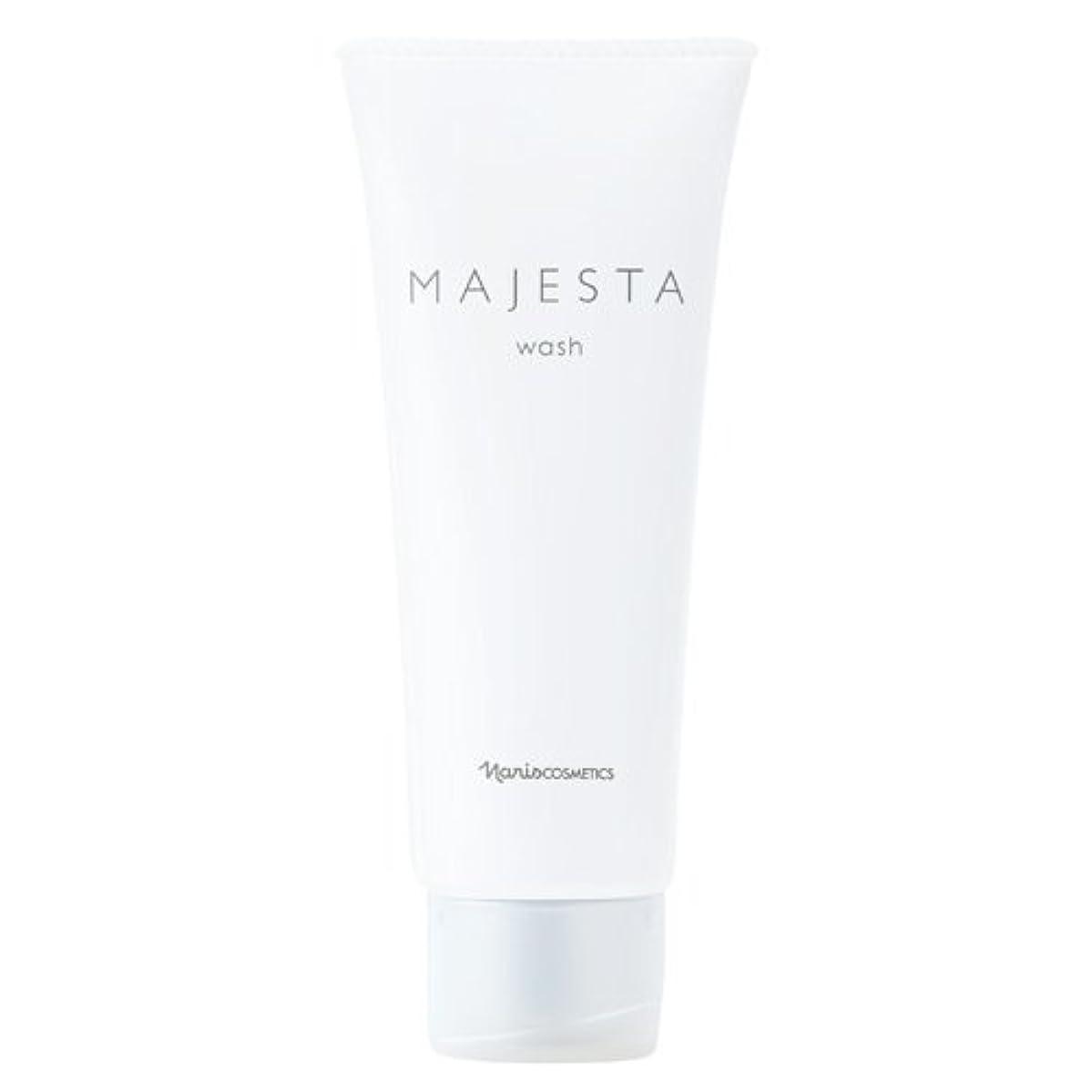 ミッションくちばしスパンナリス化粧品 マジェスタ ウォッシュ(洗顔料)100g