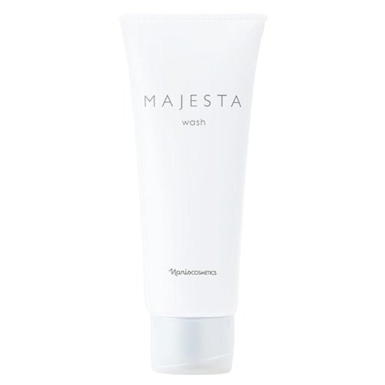 称賛クランシーラッカスナリス化粧品 マジェスタ ウォッシュ(洗顔料)100g