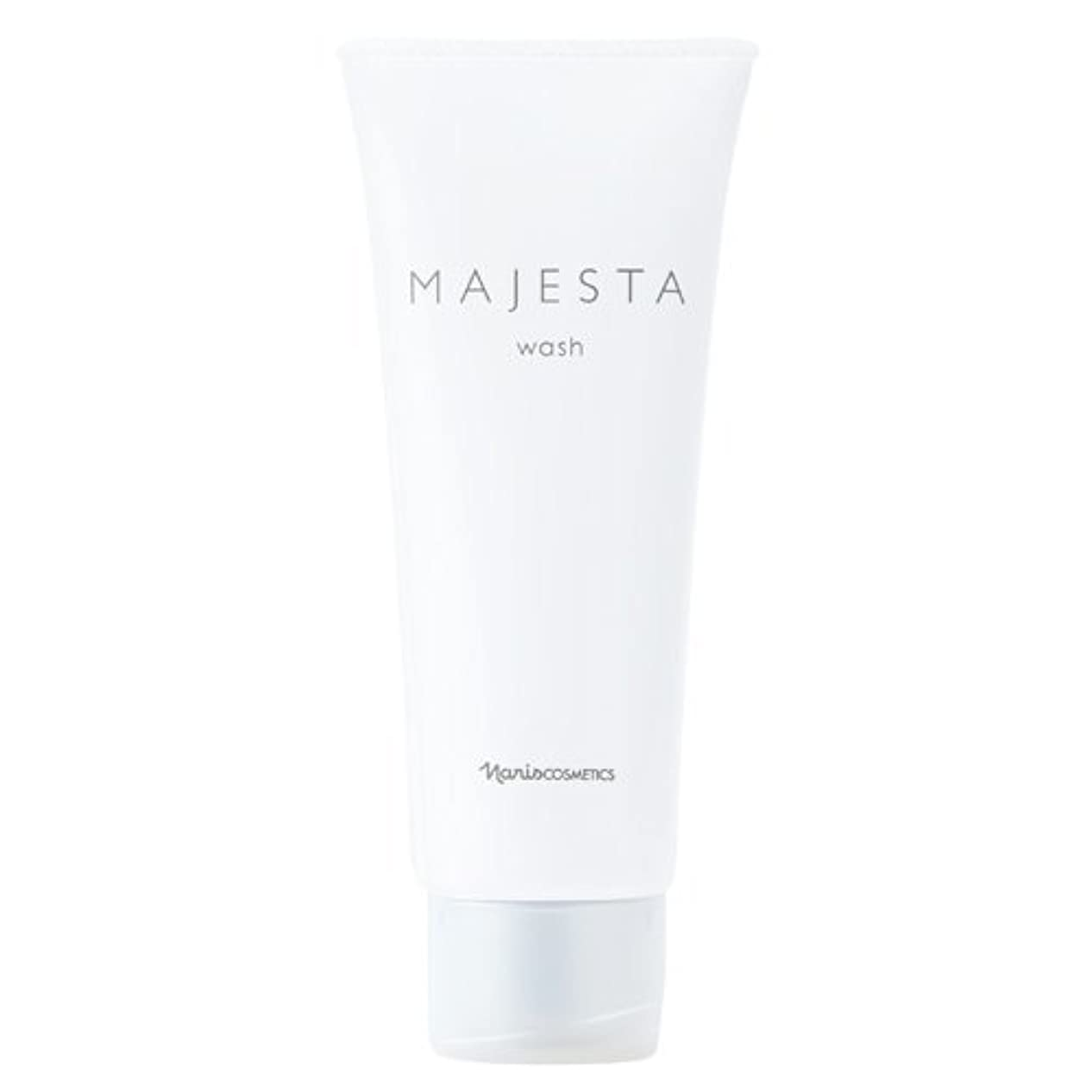 八百屋さん症候群立派なナリス化粧品 マジェスタ ウォッシュ(洗顔料)100g