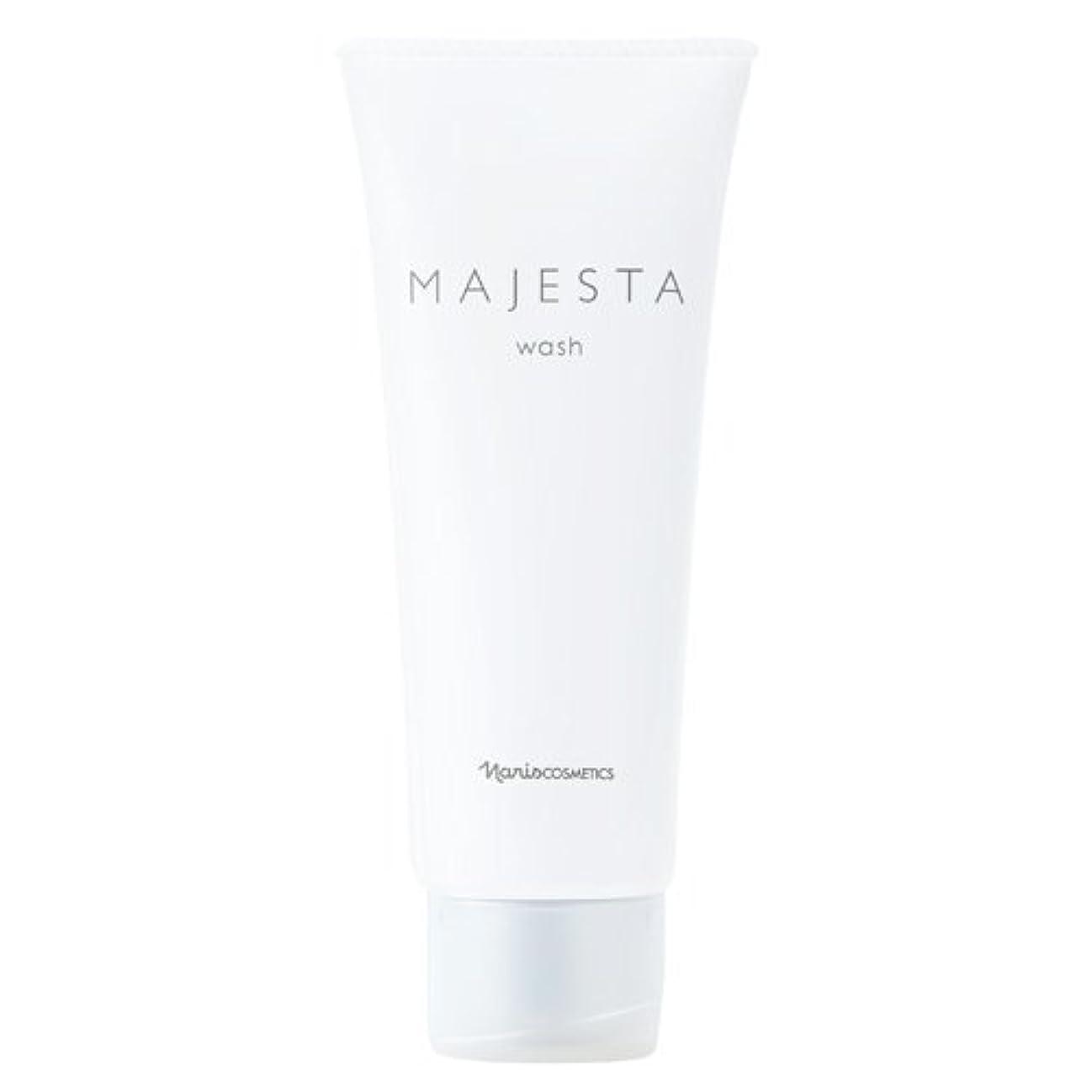 登録するクリケットエキサイティングナリス化粧品 マジェスタ ウォッシュ(洗顔料)100g