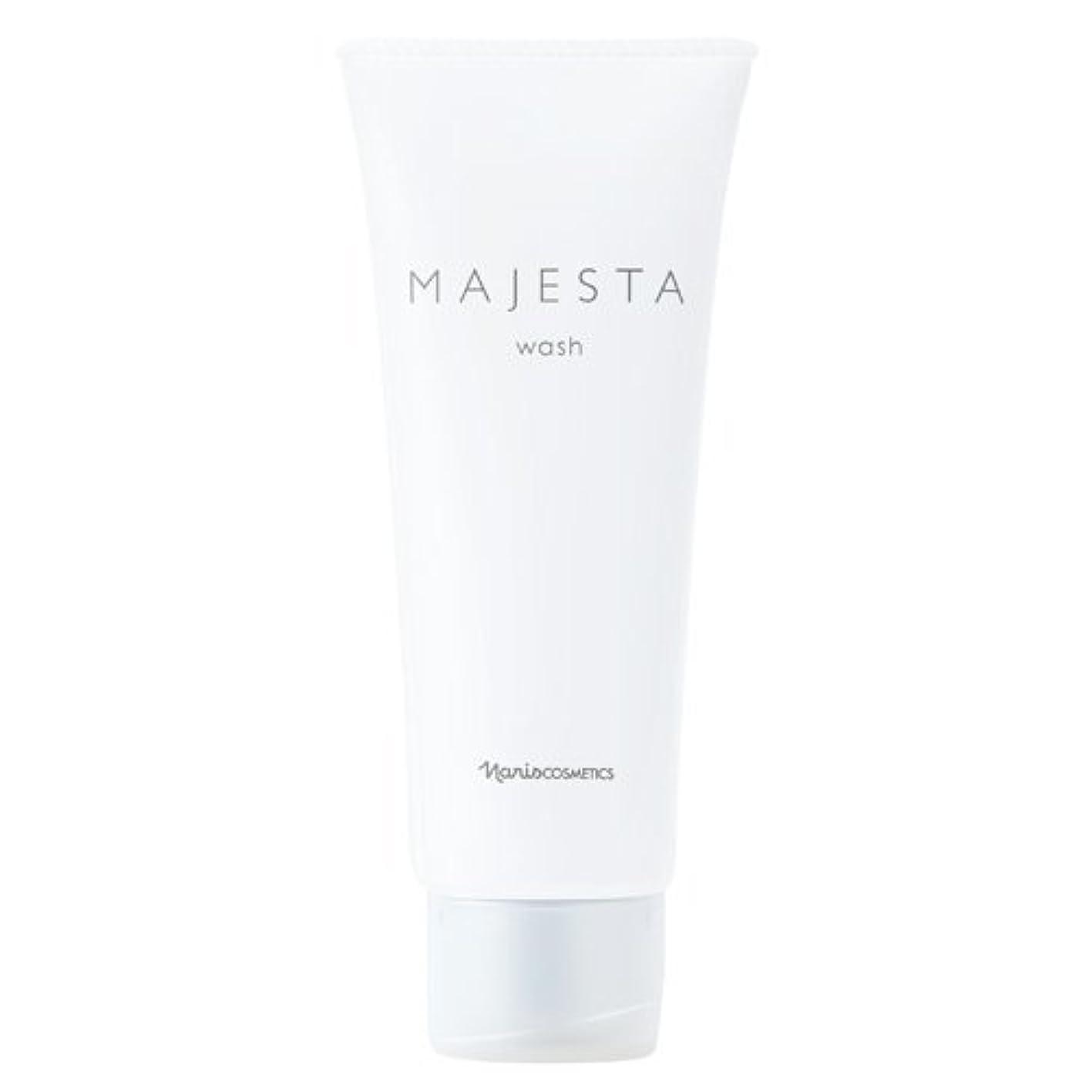 ピンチロデオワインナリス化粧品 マジェスタ ウォッシュ(洗顔料)100g