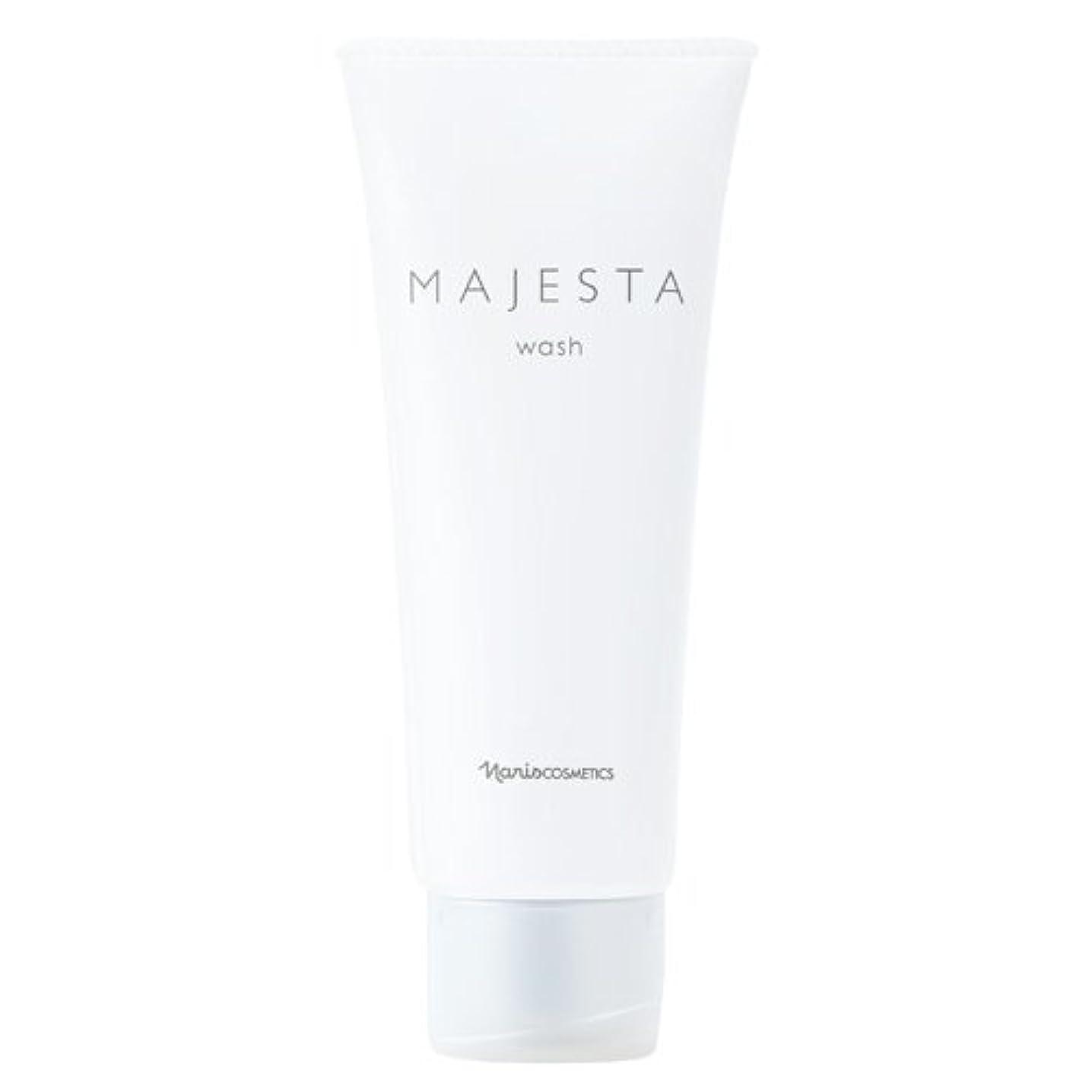 隣接デンマーク語成果ナリス化粧品 マジェスタ ウォッシュ(洗顔料)100g