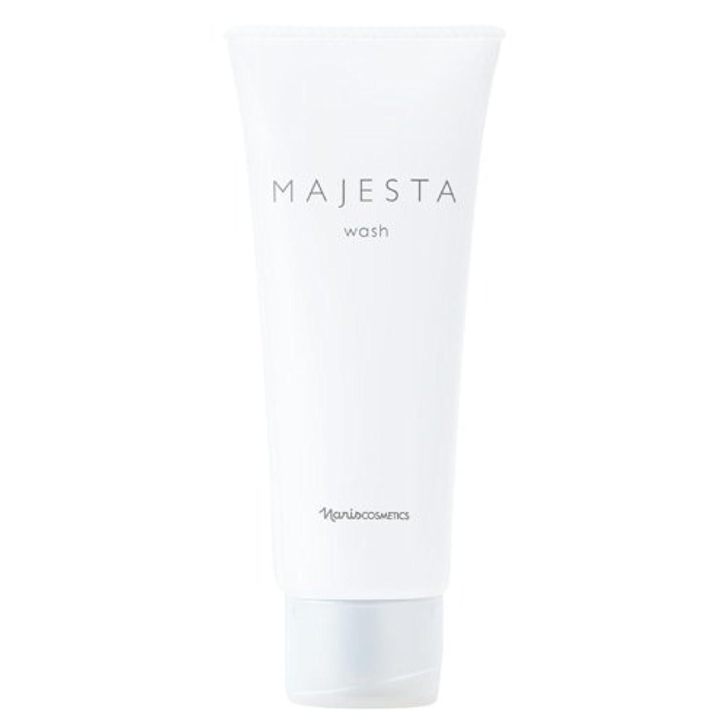 悪夢見えない鏡ナリス化粧品 マジェスタ ウォッシュ(洗顔料)100g