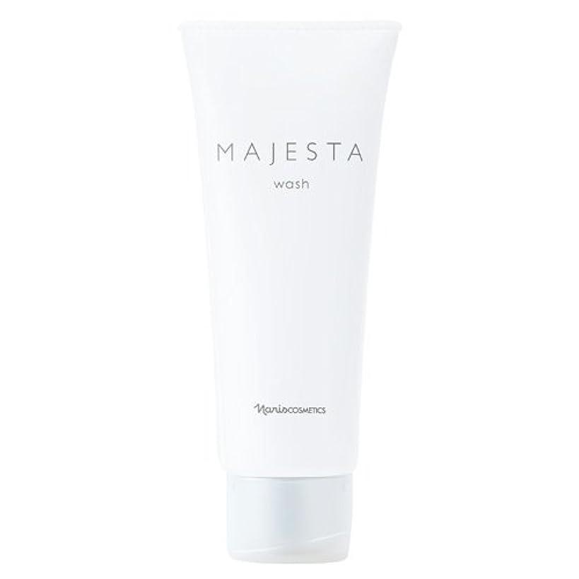 睡眠と組むデイジーナリス化粧品 マジェスタ ウォッシュ(洗顔料)100g