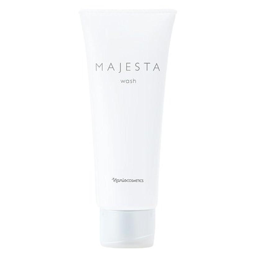 準備した終わり傾向がありますナリス化粧品 マジェスタ ウォッシュ(洗顔料)100g