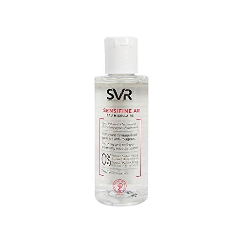 Svr Sensifine Ar Micellar Water Soothing Anti Redness 75ml [並行輸入品]