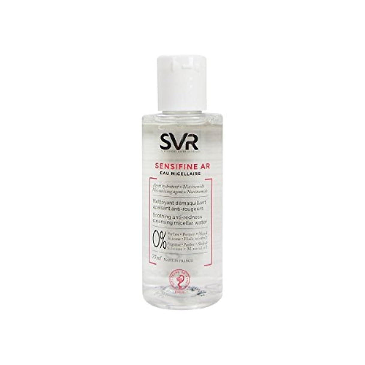 欠伸前部月曜日Svr Sensifine Ar Micellar Water Soothing Anti Redness 75ml [並行輸入品]