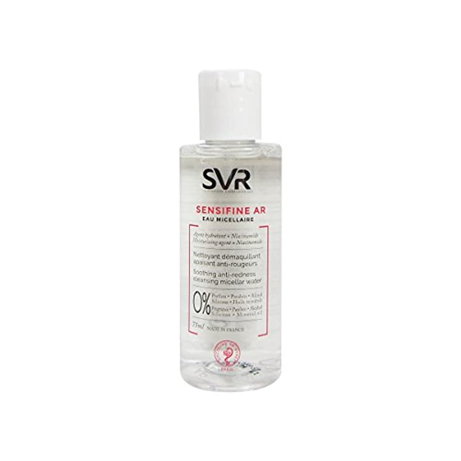 傷つけるスロベニア官僚Svr Sensifine Ar Micellar Water Soothing Anti Redness 75ml [並行輸入品]