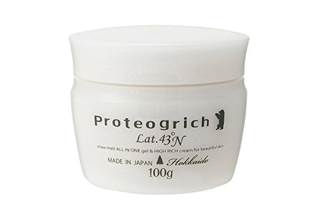 より良いで出来ている顔料プロテオグリッチ 雪解ふっくらゲルクリーム 100g