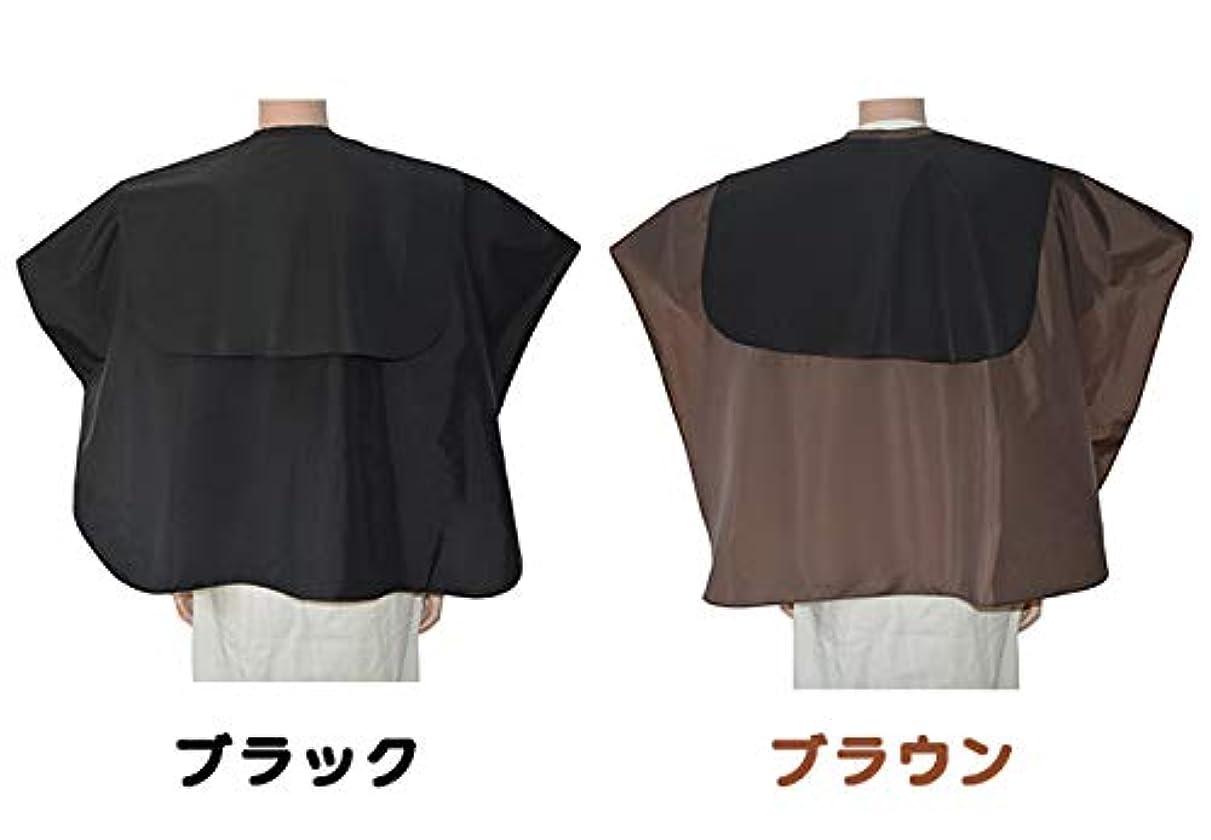 告白する発掘怠けたバックシャンプークロス マジックタイプ【全2色】 (ブラック&ブラウン各1枚)