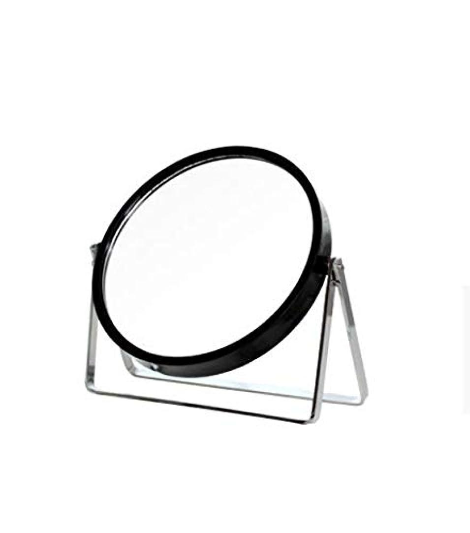 ログ堤防接続化粧鏡、シンプルなラウンドホーム寮デスクトップ化粧鏡化粧ギフト (Color : ブラック)