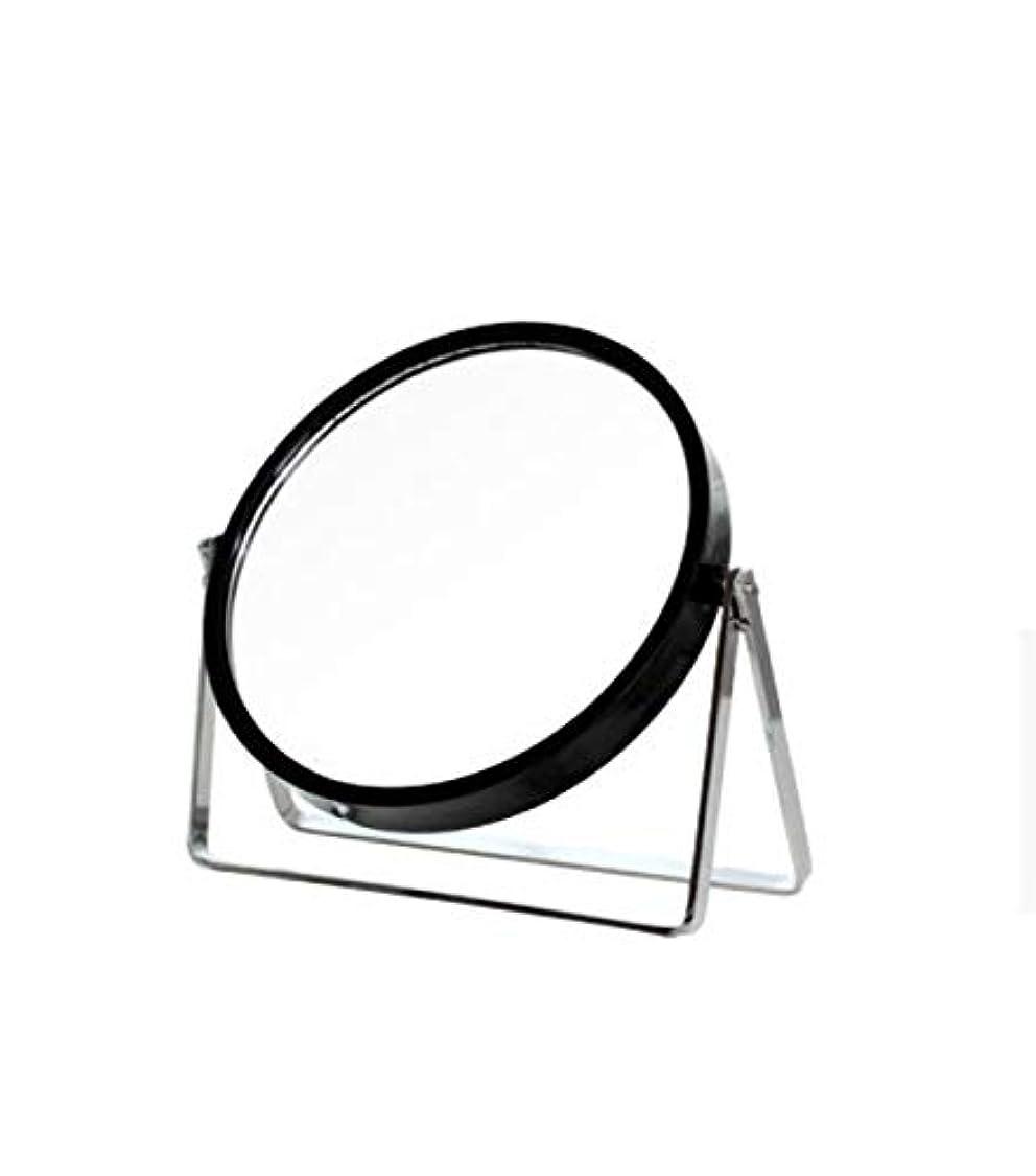 世界的にパントリー種類化粧鏡、シンプルなラウンドホーム寮デスクトップ化粧鏡化粧ギフト (Color : ブラック)