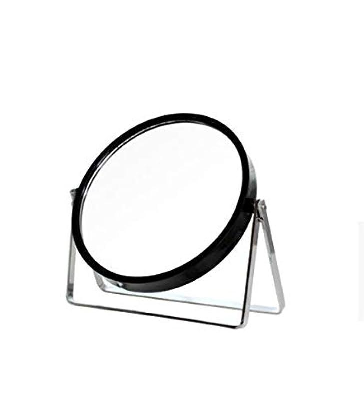 司令官保守的役員化粧鏡、シンプルなラウンドホーム寮デスクトップ化粧鏡化粧ギフト (Color : ブラック)