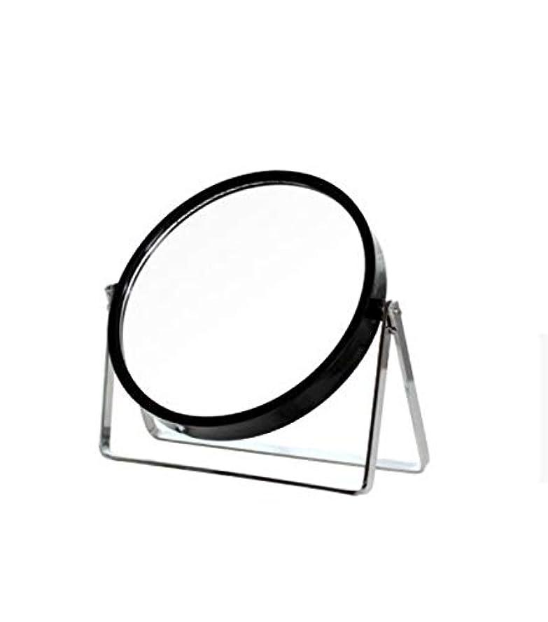 ブロッサムドライバ貸す化粧鏡、シンプルなラウンドホーム寮デスクトップ化粧鏡化粧ギフト (Color : ブラック)