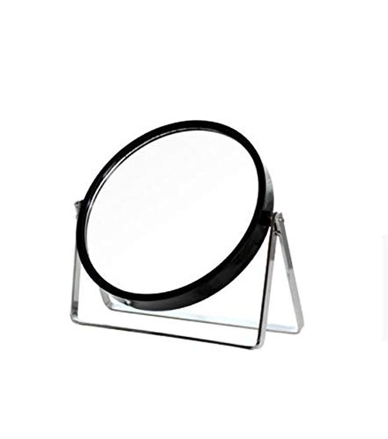 甲虫学部長テクトニック化粧鏡、シンプルなラウンドホーム寮デスクトップ化粧鏡化粧ギフト (Color : ブラック)