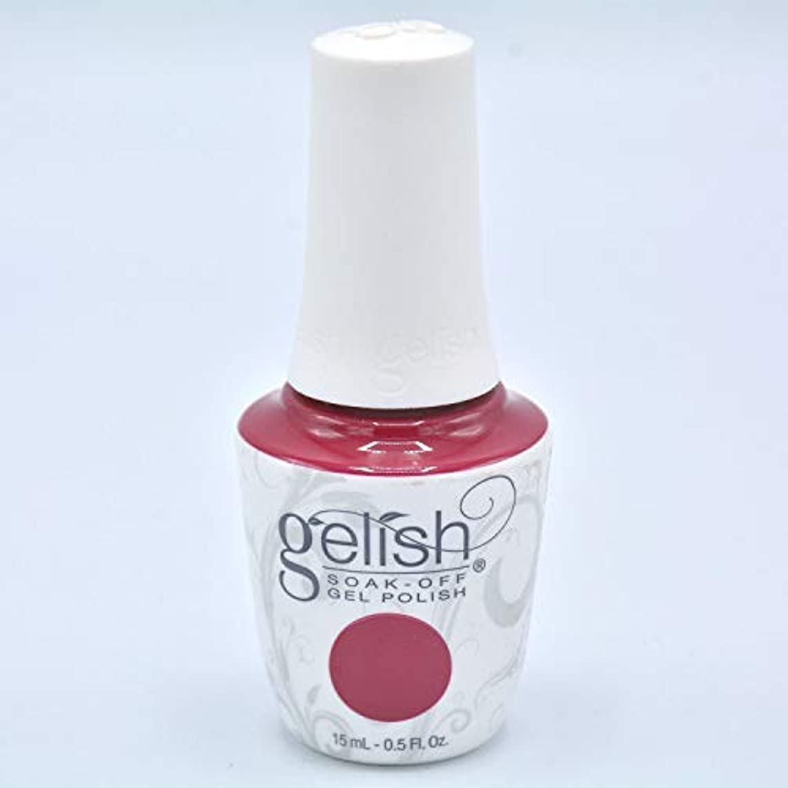 船酔い説教他の日Harmony Gelish - Hello, Merlot! - 0.5oz / 15ml