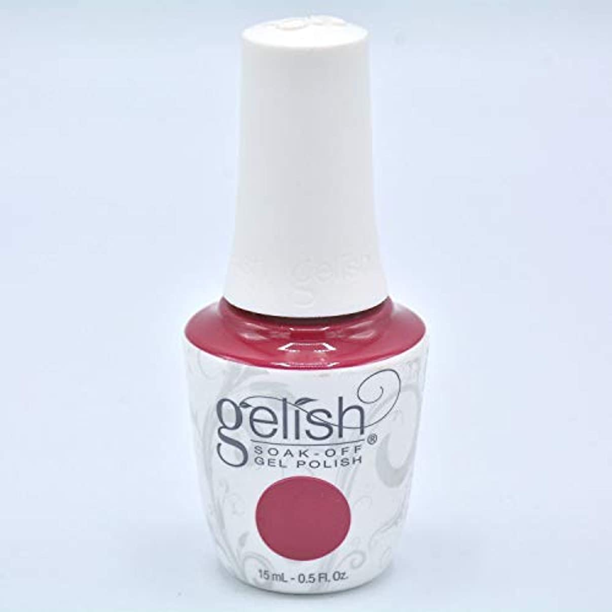 写真撮影不運好奇心盛Harmony Gelish - Hello, Merlot! - 0.5oz / 15ml